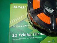 Филамент пластик PLA 1кг 1.75мм SUNLU для 3D-принтера, оранжевый
