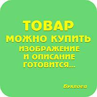 """Канц Набір техн. акр. живопис за номер. """"Стиляга"""" RS /N0001341/ Дубль"""