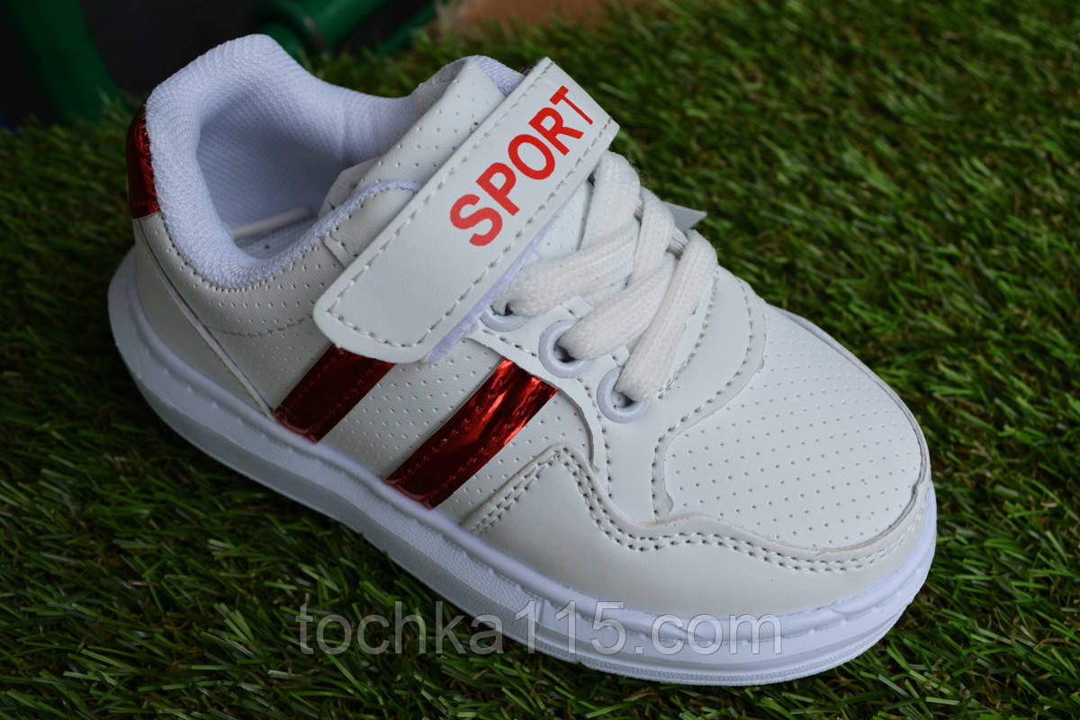Детские кроссовки adidas белые красные полоски, копия