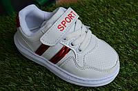 Детские кроссовки adidas белые красные полоски, копия, фото 1