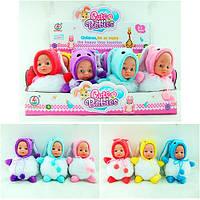 Пупс зайчик 13 см - куколка в красивой костюмчике с милыми глазками и розовыми щечками