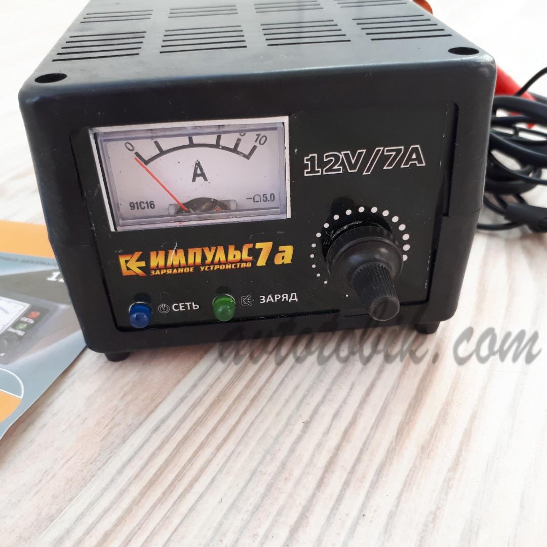 Автомобильное зарядное устройство Импульс 12V-7А