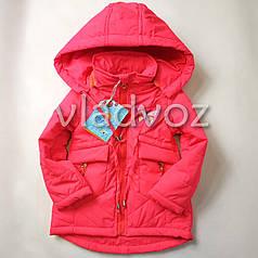 Детская демисезонная куртка для девочки коралл 1-2 года