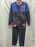 Спортивный костюм подростковый для мальчика 7-11 лет,темно серый с синим , фото 1
