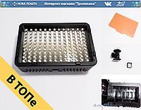 Накамерный свет Mcoplus 130 1250LUX 6xAA Sony NP-F