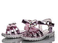 Детские сандалии для девочек 2018 от фирмы Леопард(22-27)