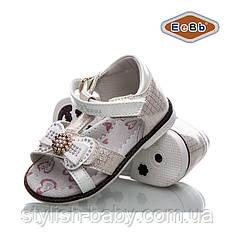 Детская обувь оптом. Летняя обувь 2018. Детские босоножки бренда EeBb для девочек (рр. с 21 по 26)