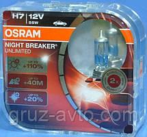 Автолампы Osram Night Breaker Unlimited H7 12V 55W 3900K /комплект 2 шт. / 64210NBU-HCB