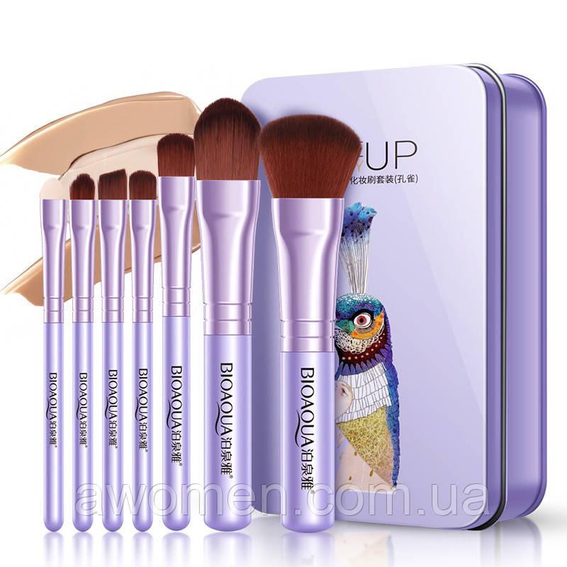 Набор кистей BIOAQUA Make up beauty 7 шт в металлическом футляре (сиреневые)