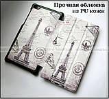 Эйфелевая башня (Paris) чехол книжка Lenovo Tab 4 7.0 Tb-7504X ультратонкий эко кожаный, фото 3