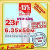 Агроволокно р-23g 6.35*50м белое UV-P 4.5% Premium-Agro Польша