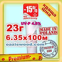 Агроволокно р-23g 6.35*100м белое UV-P 4.5% Premium-Agro Польша, фото 1