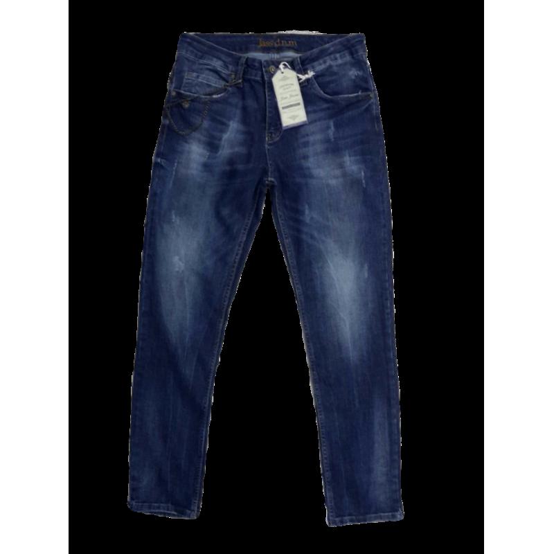 Джинсы супер батал- женские джинсы бойфренды 40 размер