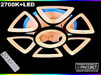 Потолочная LED люстра с пультом управления и подсветкой 8118/6+1 WH LED dimmer-2 DIASHA