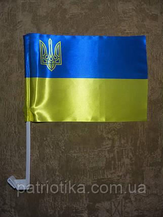 Флаг Украины атлас с тризубом 37х24см   Прапор України атлас з тризубом 37х24см, фото 2