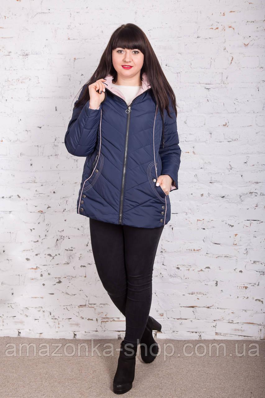 Женская куртка с капюшоном больших размеров модель 2018 - (кт-269)