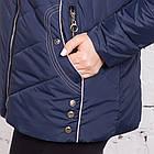 Женская куртка с капюшоном больших размеров модель 2018 - (кт-269), фото 4