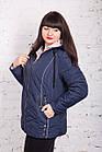Женская куртка с капюшоном больших размеров модель 2018 - (кт-269), фото 2