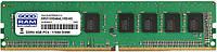 Оперативная память GOODRAM DDR4 8Gb GR2133D464L15S/8G