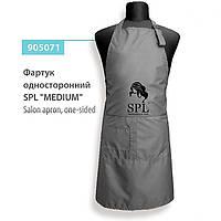 Фартук односторонний SPL Mеdium 905071
