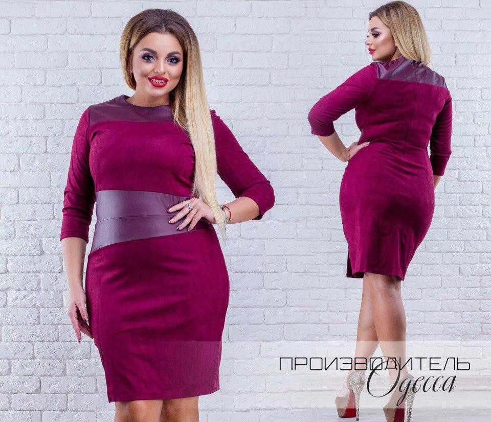 Замшевое платье  больших размеров 48+ приталенного силуэта, отделка эко-кожа  / 4 цвета арт 4685-316