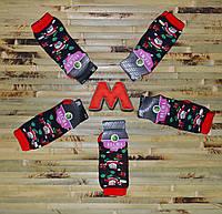 Детские махровые носки (1 год)