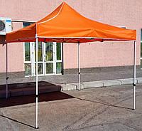 Шатер раздвижной, палатка, беседка, павильон, тент, 3х3(3*3), 24 кг, каркас белого цвет