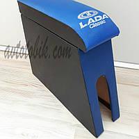 Подлокотник Lada (Лада) ВАЗ 2101-06 цвет синий с вышивкой