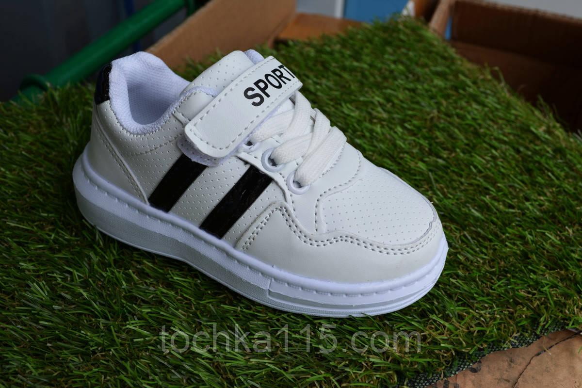 Детские кроссовки adidas белые черные полоски, копия