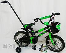 """Детский велосипед """"HAMMER-14"""" S500 14 д."""