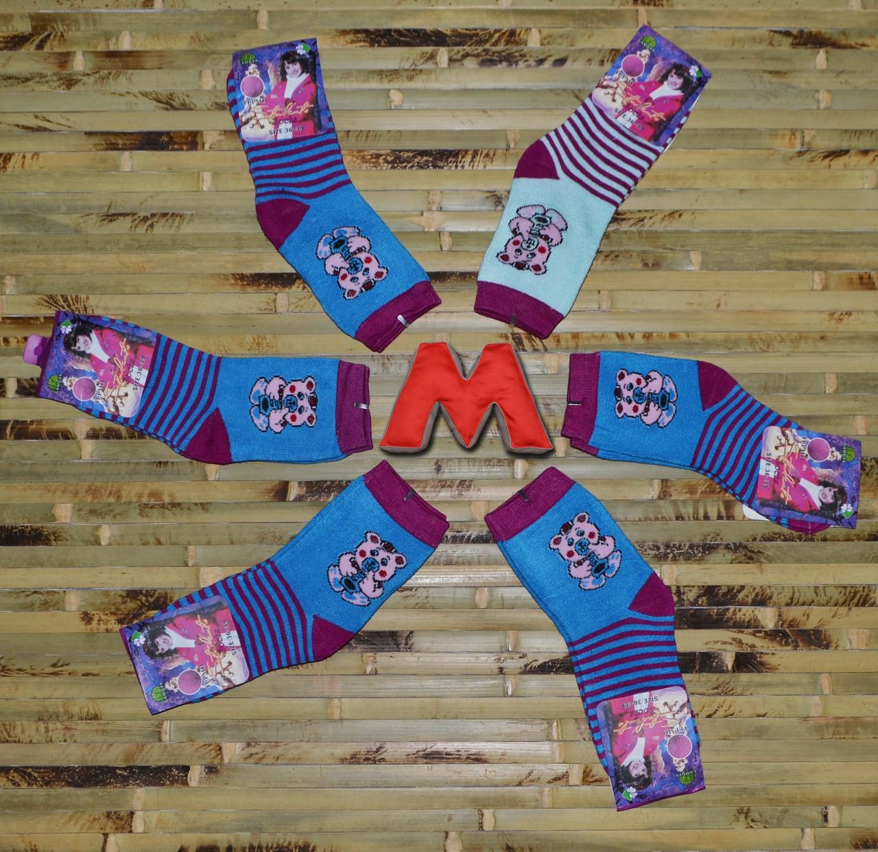 Детские махровые носки (4-5 лет)