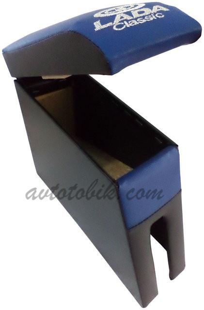 Подлокотник Lada (Лада) ВАЗ 2104, 2105, 2107 цвет синий с вышивкой