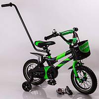 """Детский велосипед """"HAMMER-12"""" S500 12д."""