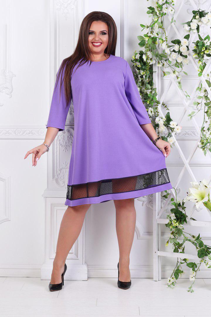 Нарядное платье большие размеры.