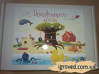 Имаджинариум Детство - игра для развития воображения у детей