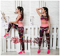 Женский спортивный костюм для спортзала и фитнеса. 3 цвета!