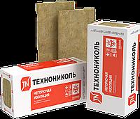 Базальтовый утеплитель Технониколь Технофас Эффект пл. 135кг/м3  Упаковка (1200 х 600 х 50мм х 4шт.) 2,88м2
