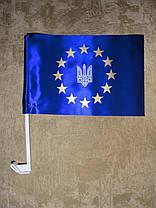 Флаг Украины атлас Украина-Евросоюз 37х24см | Прапор України атлас Україна-Євросоюз 37х24см, фото 3