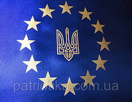 Флаг Украины атлас Украина-Евросоюз 37х24см | Прапор України атлас Україна-Євросоюз 37х24см, фото 2