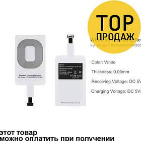 Беспроводное Зарядное Устройство Стандарт Для iPhone 5,6,7 / подставка для гаджетов