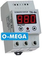 Терморегулятор DigiTOP ТК-4к одноканальный двухрежимный с термопарой 2 метра