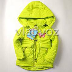 Детская демисезонная куртка для девочки салатовый 1-2 года