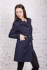 Женский нарядный кардиган с цветочной вышивкой - (рр-104), фото 9