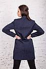 Женский нарядный кардиган с цветочной вышивкой - (рр-104), фото 10