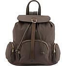 Рюкзак модный Kite Fashion Dolce-1 K18-2518XS-1, фото 9