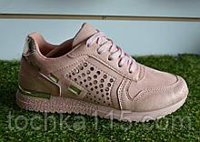 Женские кроссовки Nike найк пудровые розовые, копия