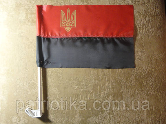 Флаг УПА нейлон с тризубом 37х24см   Прапор УПА нейлон з тризубом 37х24см, фото 2