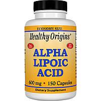 Healthy Origins, Альфа-липоевая кислота, 600 мг, 150 капсул