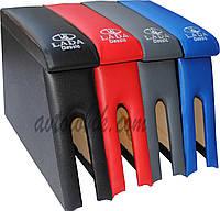 Подлокотник Lada (Лада) ВАЗ 2104, 2105, 2107 цвет черный с вышивкой