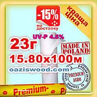 Агроволокно р-23g 15,8*100м белое UV-P 4.5% Premium-Agro Польша, фото 1